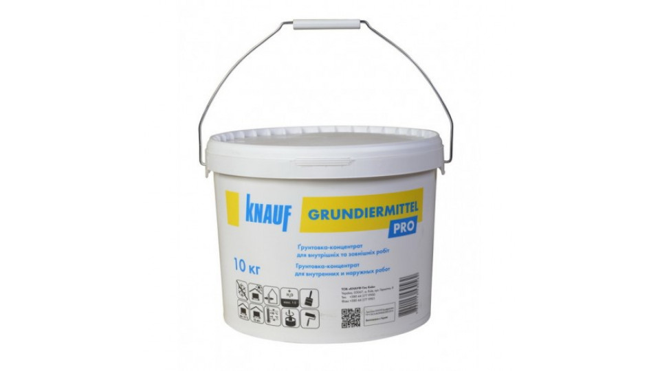 Грунтовка-концентрат Knauf Grundiermittel PRO, 10 кг