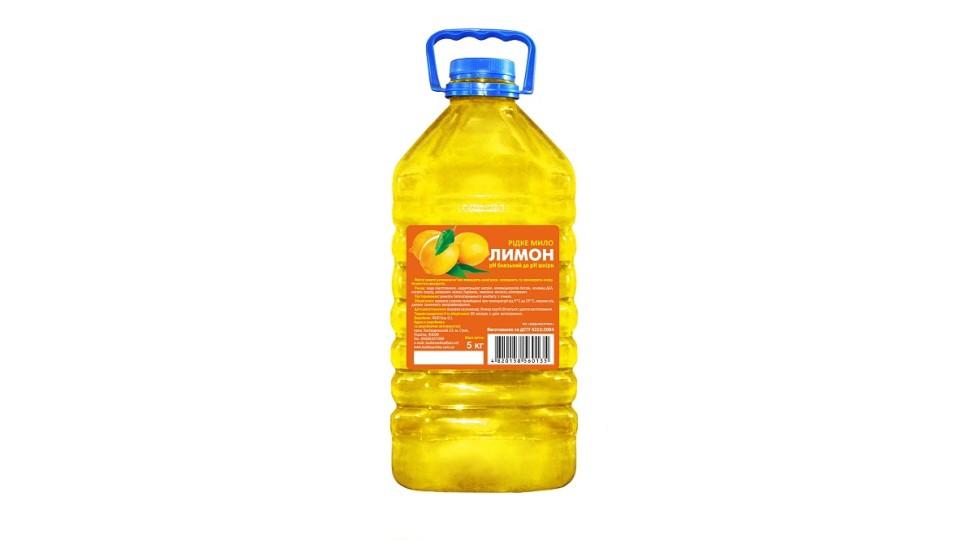 Мило рідке Лимон, 5 л