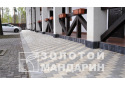 Терасна плитка Золотой Мандарин 300х100, арабіка