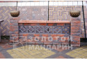 Заборний блок декоративний Золотий Мандарин 300х100х100 мм болонья