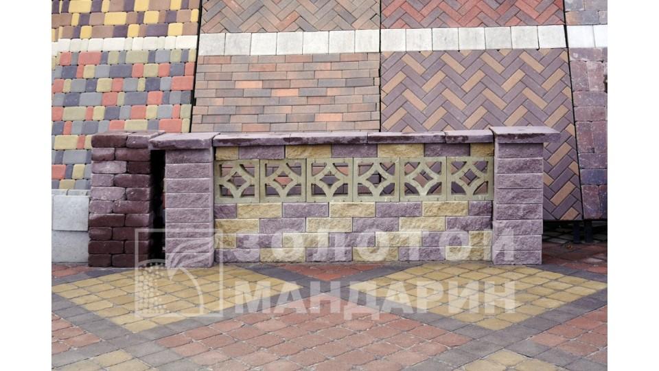 Заборний блок Золотий Мандарин Гармонія 300х300х90 мм гірчичний