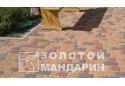 Тротуарна плитка Золотой Мандарин Старе місто 6 см, персиковий