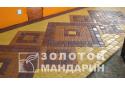 Бруківка Старе місто 4 см, персиковий