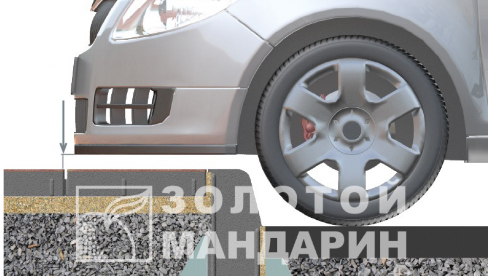 Борт дорожний Золотой Мандарин малий, 12 см