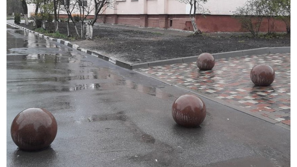 Антипарковочна Сфера Золотой Мандарин 440х400 мм, Бордо