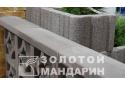 Кришка для парапету Золотой Мандарин 50х18, персикова