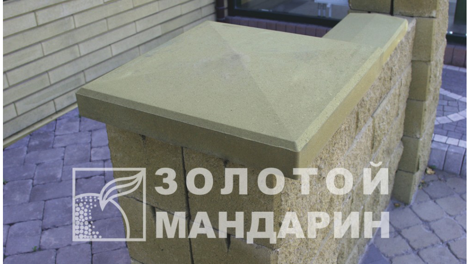 Кришка для парапету Золотой Мандарин 50х26, персикова
