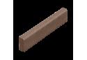 Поребрик Золотой Мандарин 6 см, коричневий