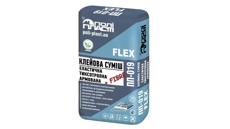 Суміш клейова эластична тиксотропна армована фіброволокном ПоліПласт ПП-019 FLEX (25 кг). Сірий