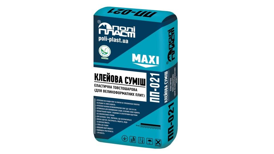 Суміш клейова эластична товстошарова для великогабаритних плит ПоліПласт ПП-021 MAXI (25 кг)