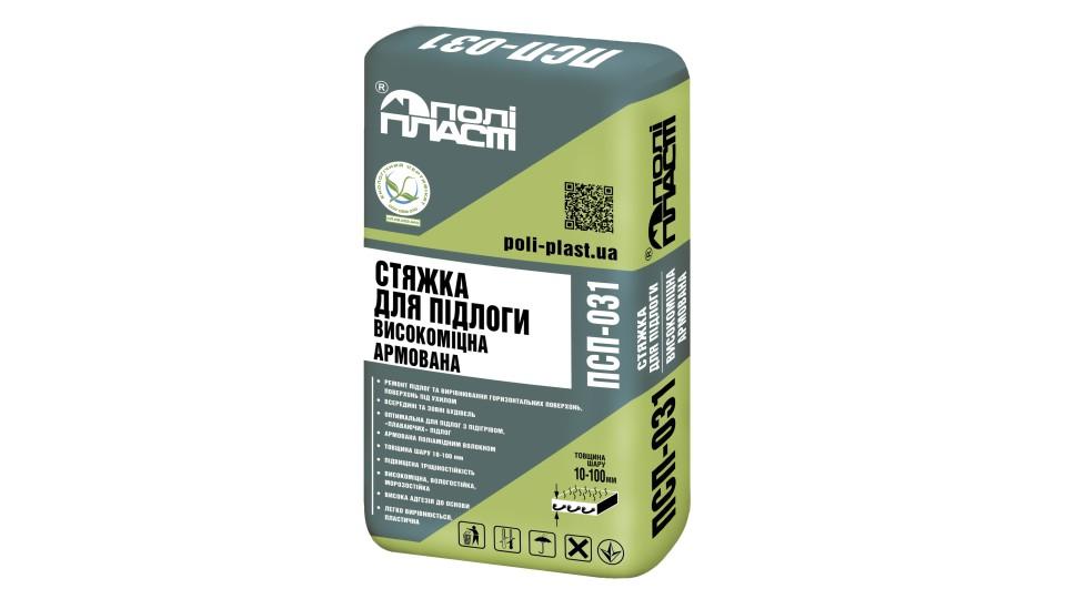 Стяжка для підлоги армована ПоліПласт ПСП-031