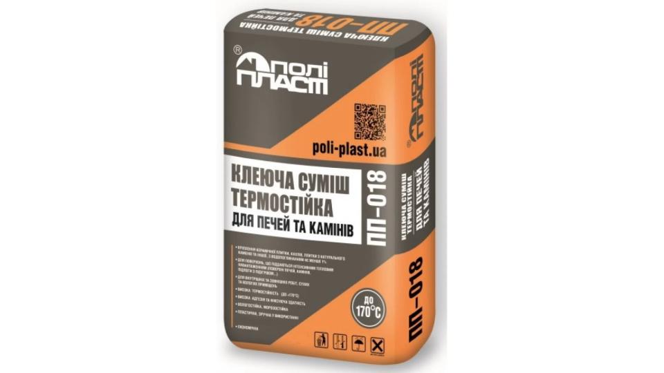 Суміш клейова термостійка для печейта камінів ПоліПласт ПП-018 (20 кг)