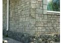 Цокольна плитка Silta-Brick 390×190x70 коричневий
