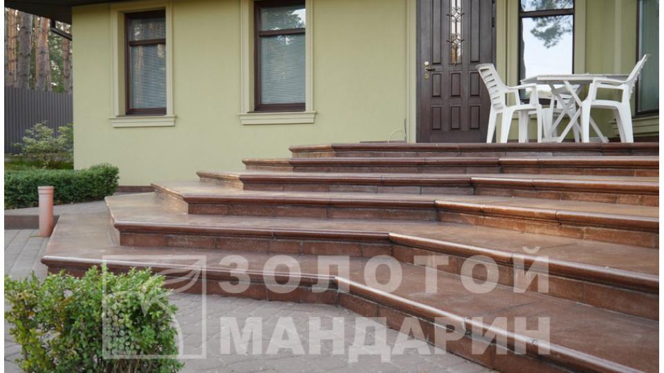 Плитка для підлоги Золотой Мандарин 325х325, персик
