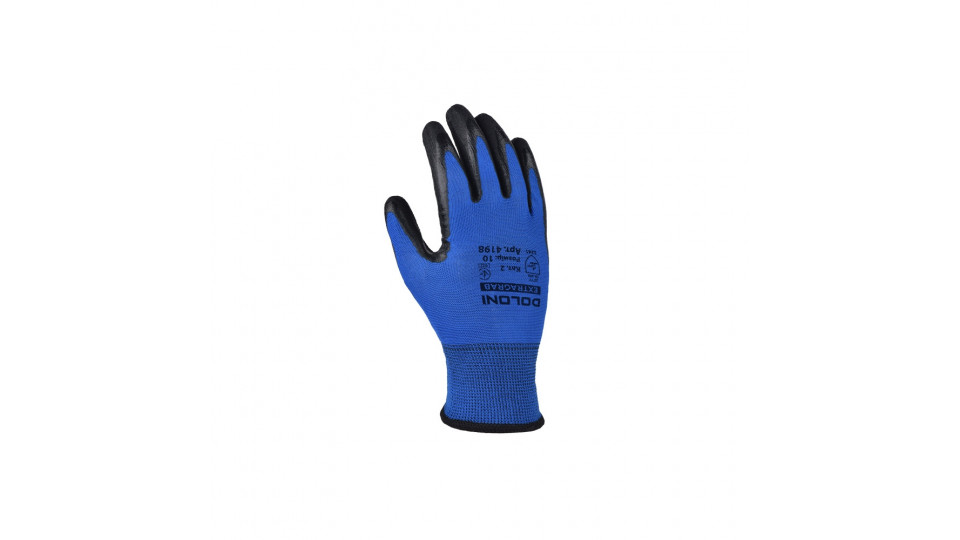 Рукавички трикотажні сині з латексним покриттям EXTRAGRAB ДОЛОНІ 4198