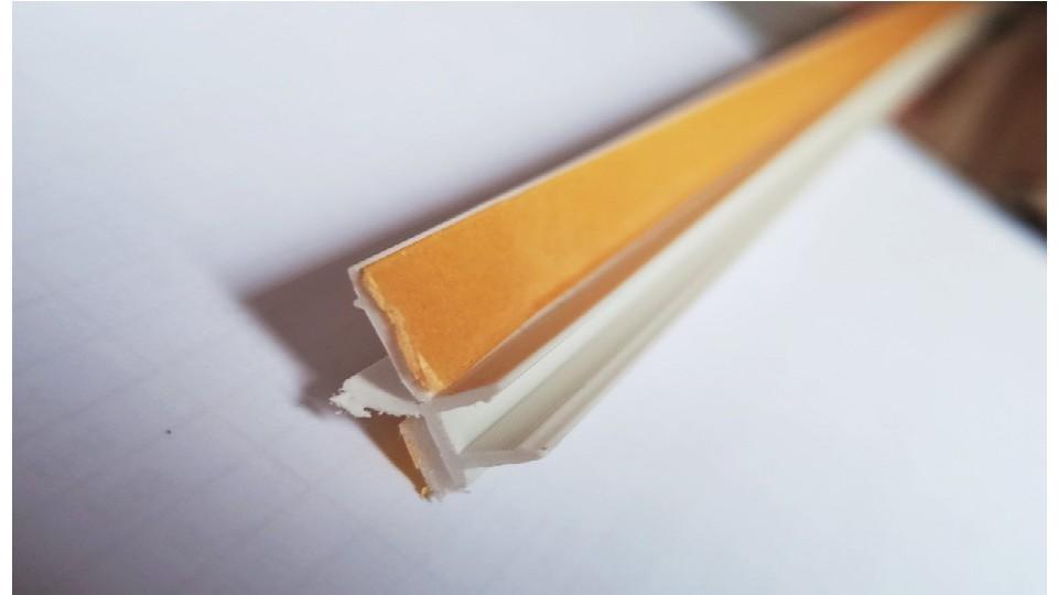 Привіконний профіль ПВХ GP12 MINI U Білий, 2,5 м